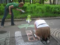 Поклонение культу зелёного ирландского жаба